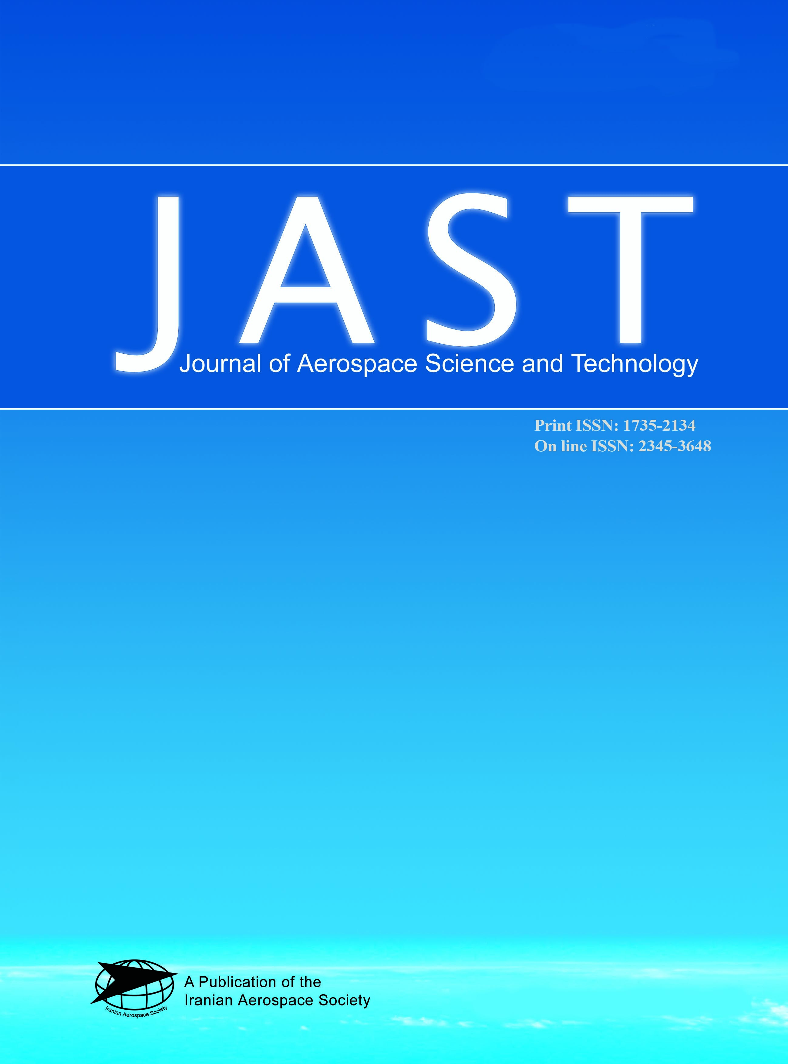 Journal of Aerospace Science and Technology